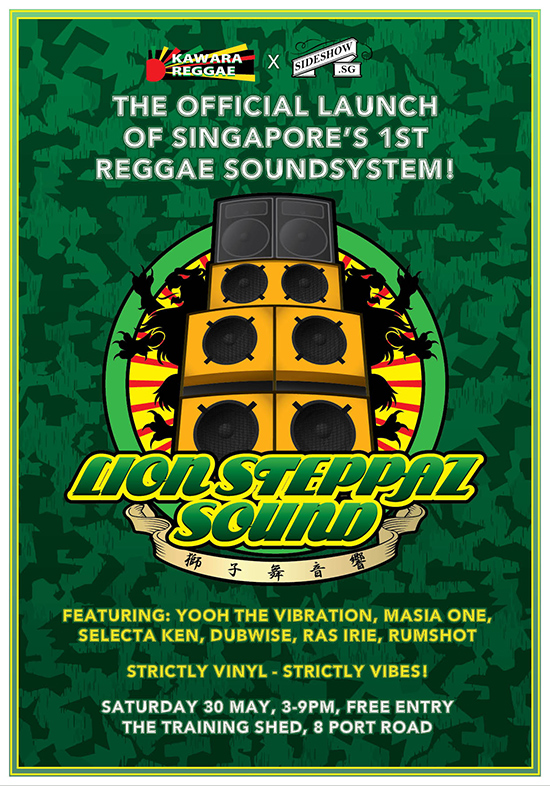 LION STEPPAZ SOUNDSYSTEM – Official Launch Party
